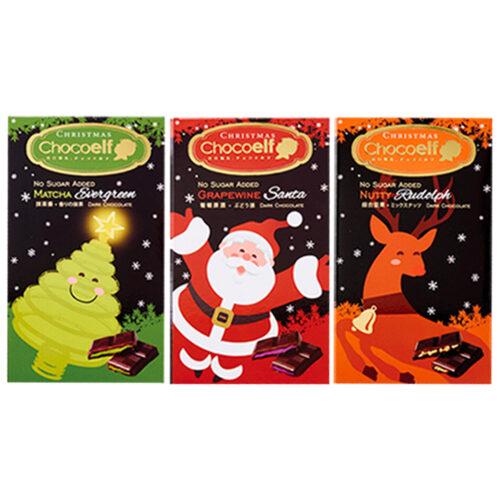 Chocoelf Christmas Bars
