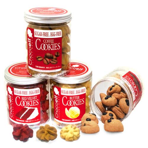 Chocoelf Cookies